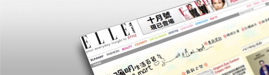 MIMINGMART中国香港中福在线官网