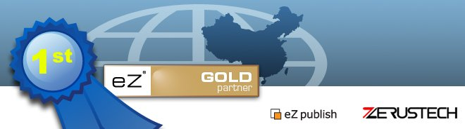 The 1st eZ Publish silver partner in China