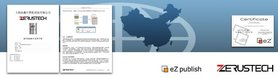 eZ Publish 4 Chinese technical manual