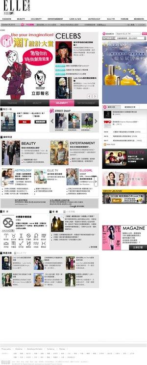 ELLE中国台湾中福在线官网