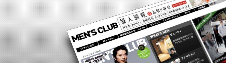 MEN'S CLUB日本中福在线官网