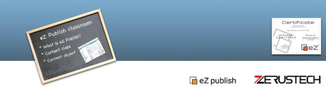 eZ Publish培训服务